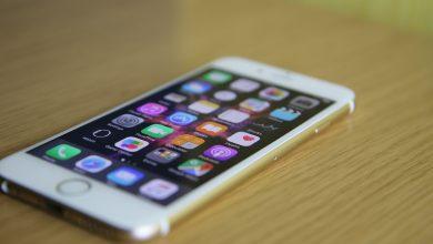Photo of Top 15 mobile app development companies in Virginia