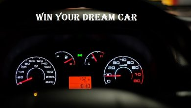 Photo of How to win your dream car?