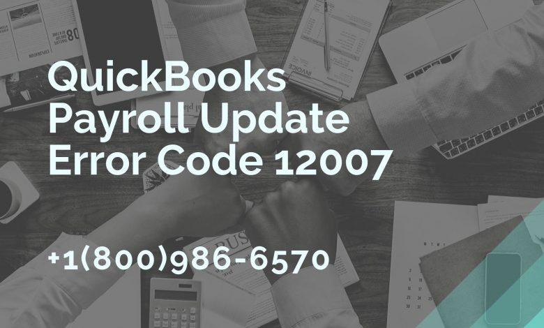 QuickBooks Payroll Update Error Code 12007