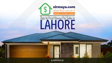 Photo of Tips to Find Cheap House For Sale in Lahore