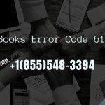 QuickBooks Error Code 6175 0