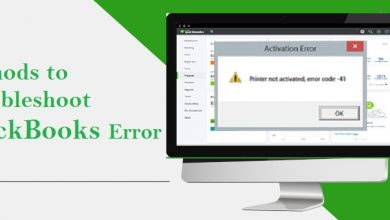 Photo of Easy Steps to fix QuickBooks Error 41 or -41