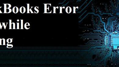 Photo of QuickBooks Error 3371 while starting QuickBooks Desktop