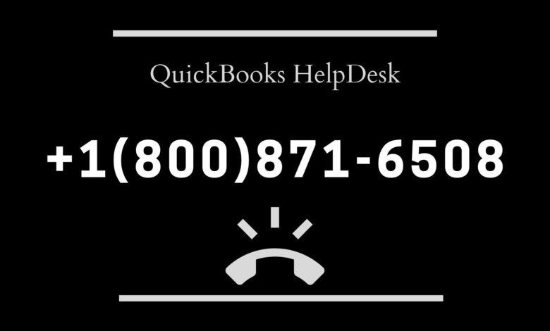 QuickBooks Error 6010