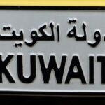 Car plate with the word Kuwait written on it.