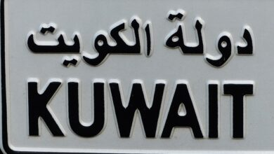 Photo of Planning to move from Kuwait? Here's what you should know