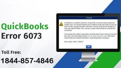 Photo of How to troubleshoot QuickBooks Error 6073?