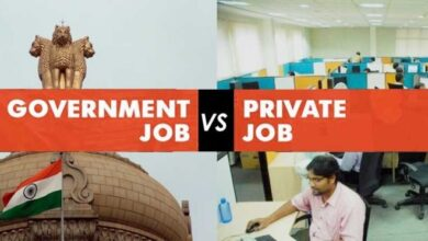 Photo of Why Government Jobs Are Better Than Private Jobs?