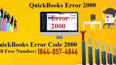 Photo of What is QuickBooks Error Code 2000?