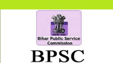 Photo of Latest Vacancy – Bihar BPSC Assistant Professor