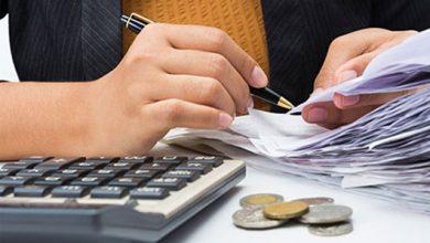 Photo of Get Cis Tax Returns Online in 2020