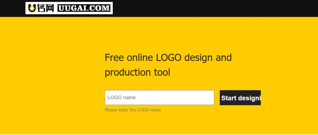 Uugai logo maker