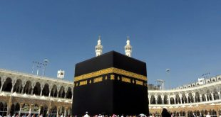 Hajj and umrah packages by almuslim travel